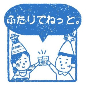 cropped-logo-f.jpg