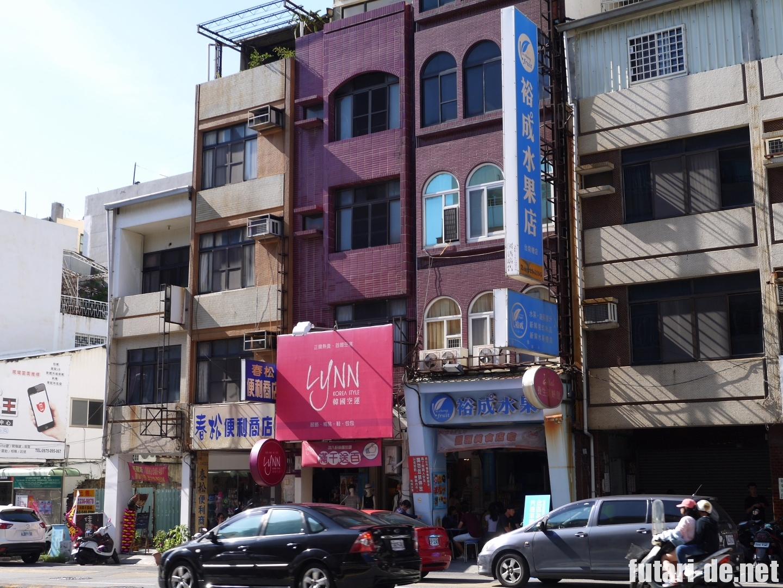 台湾台南の裕成水果店