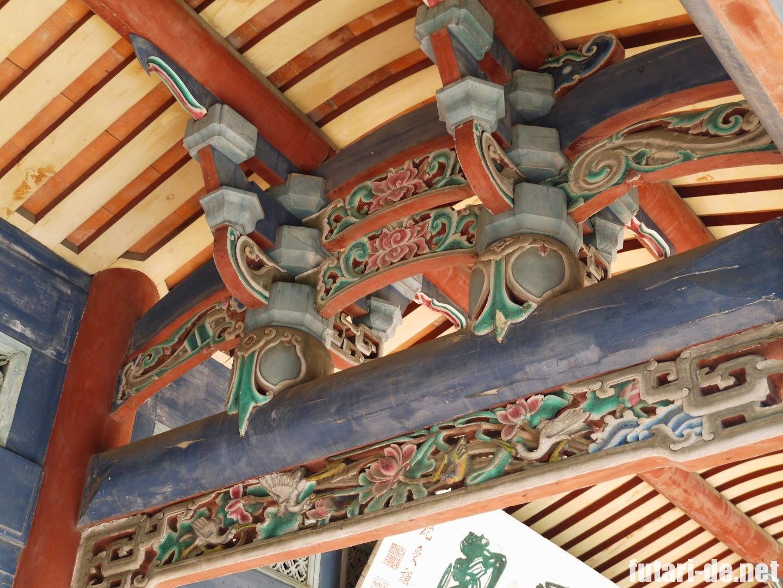 台湾台南市にある赤崁樓