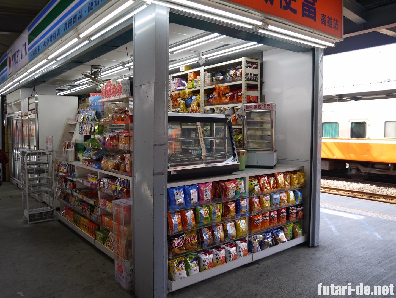 台湾 台鉄高雄駅の売店