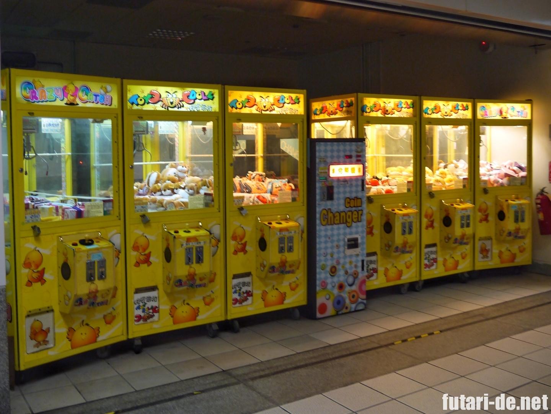 台湾高雄地下鉄にあるゲームコーナー