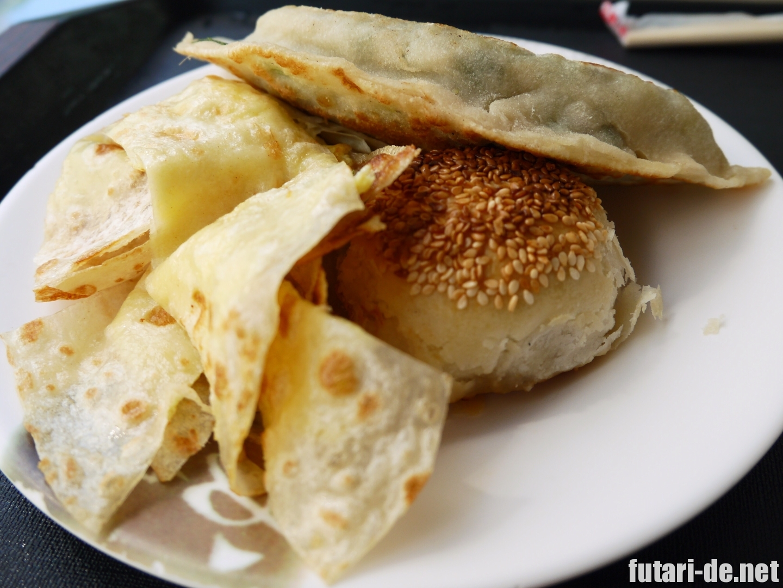 田記豆漿の肉餡焼餅