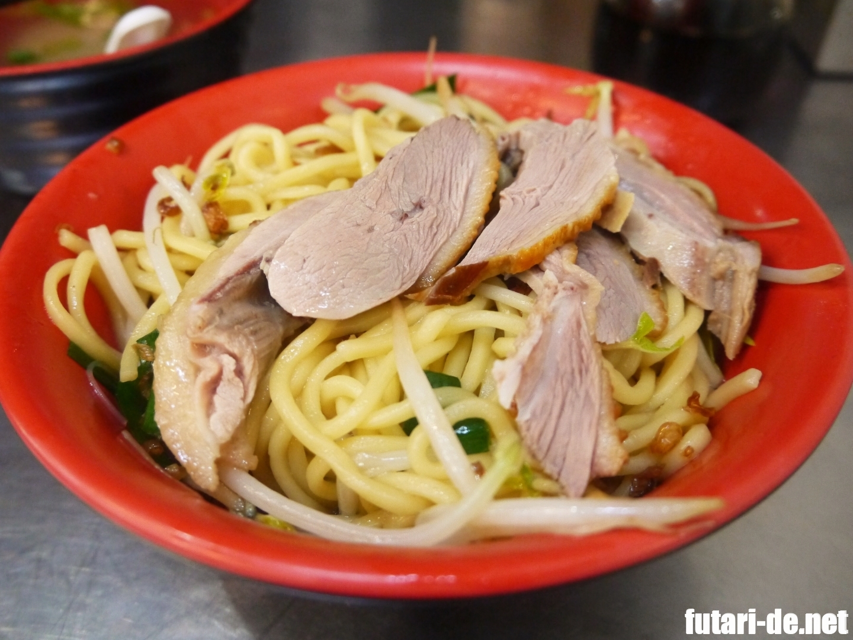 台湾高雄の金城鴨肉 鴨肉麺