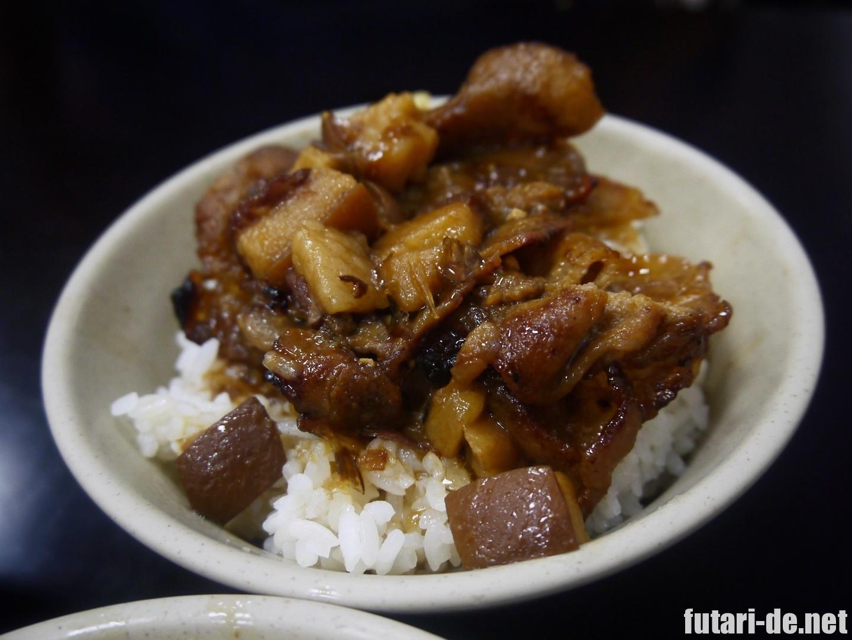 台湾高雄の阿霞焼肉飯の焼肉飯