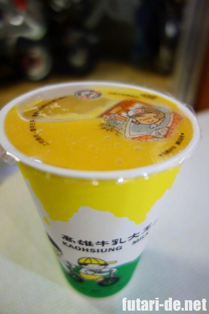 台湾 高雄牛乳大王の芒果牛乳