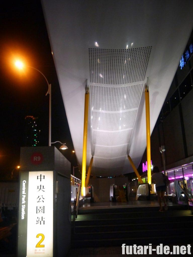 台湾高雄の中央公園駅