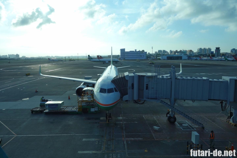 台湾高雄国際空港 エバー航空