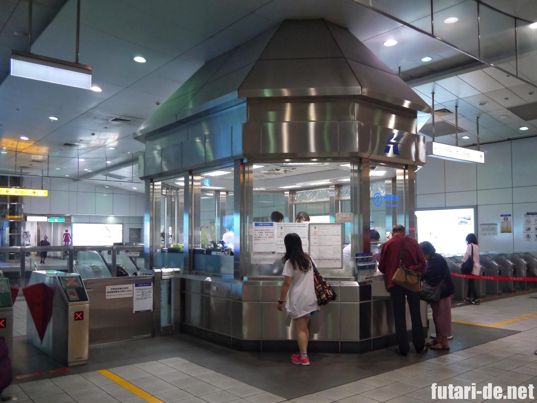 台湾 高雄駅窓口