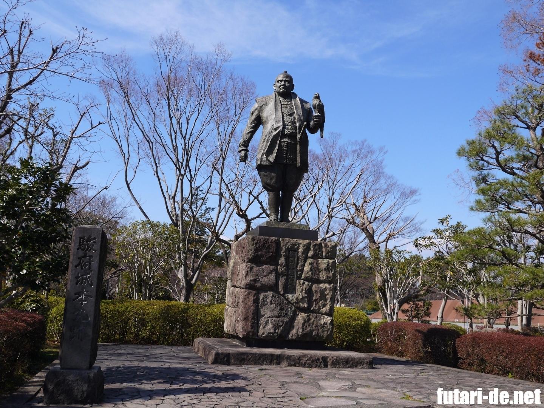駿府城公園 徳川家康像