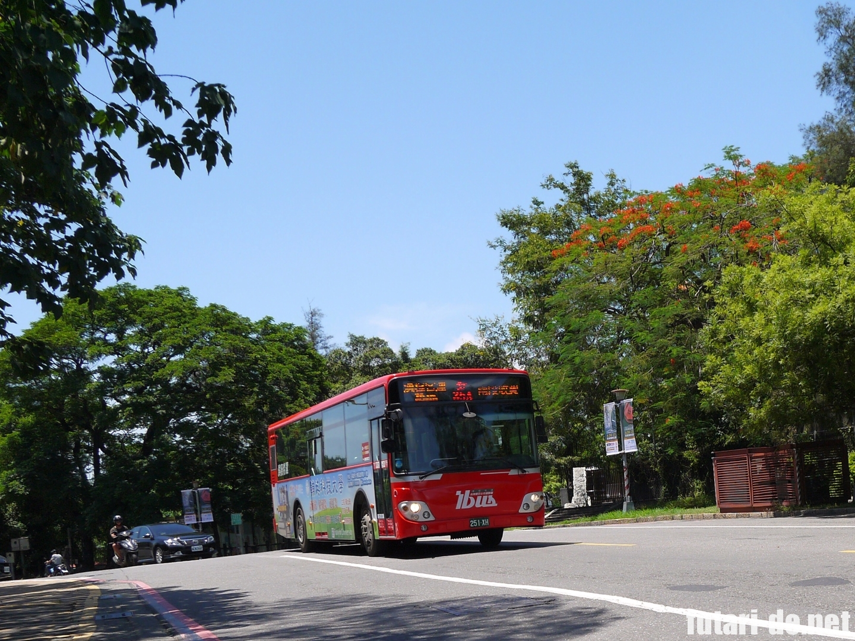 台湾高雄市内バス