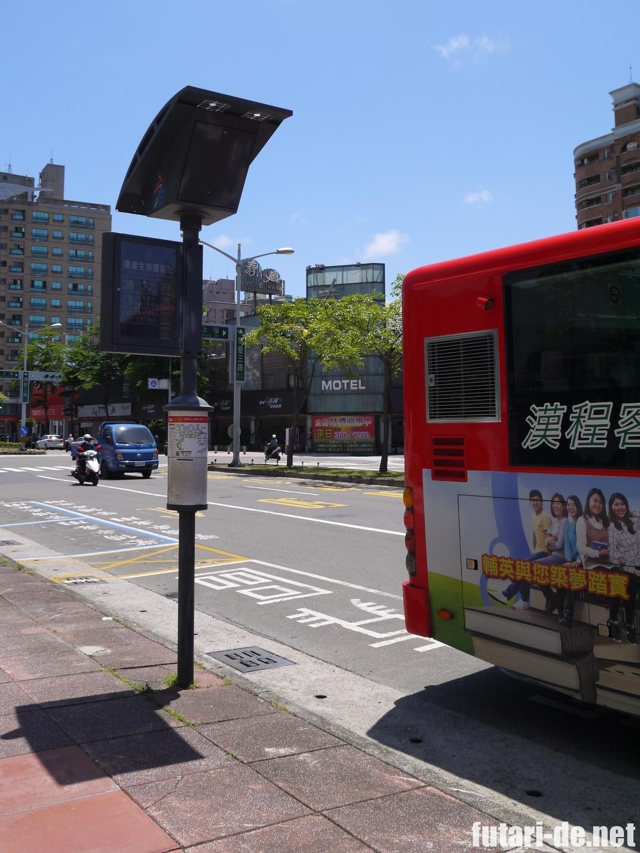 台湾高雄の生態園區駅バス停