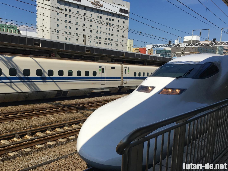 静岡駅新幹線