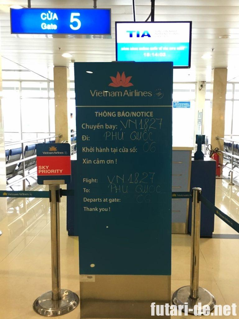 ベトナム タンソンニャット国際空港 国内線乗り換え