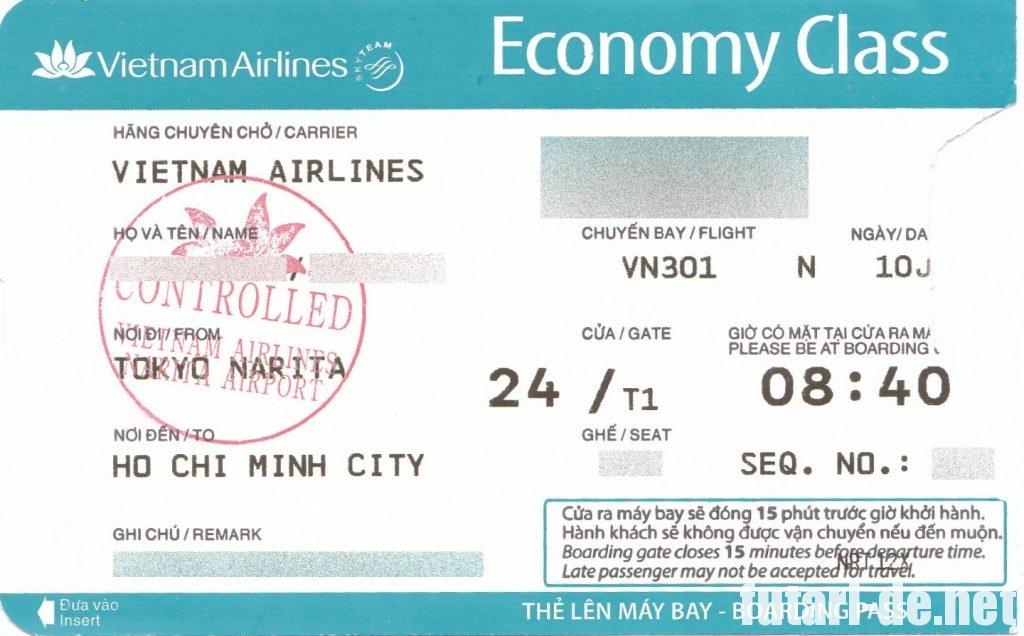 ベトナム航空チケット