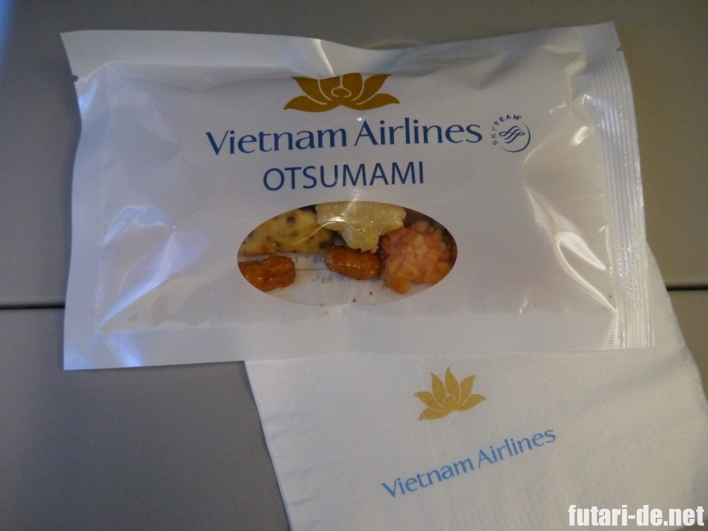 ベトナム航空 おつまみ