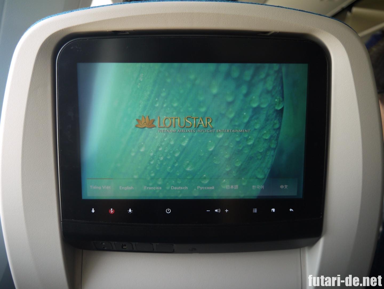ベトナム航空 787 エンタメ画面