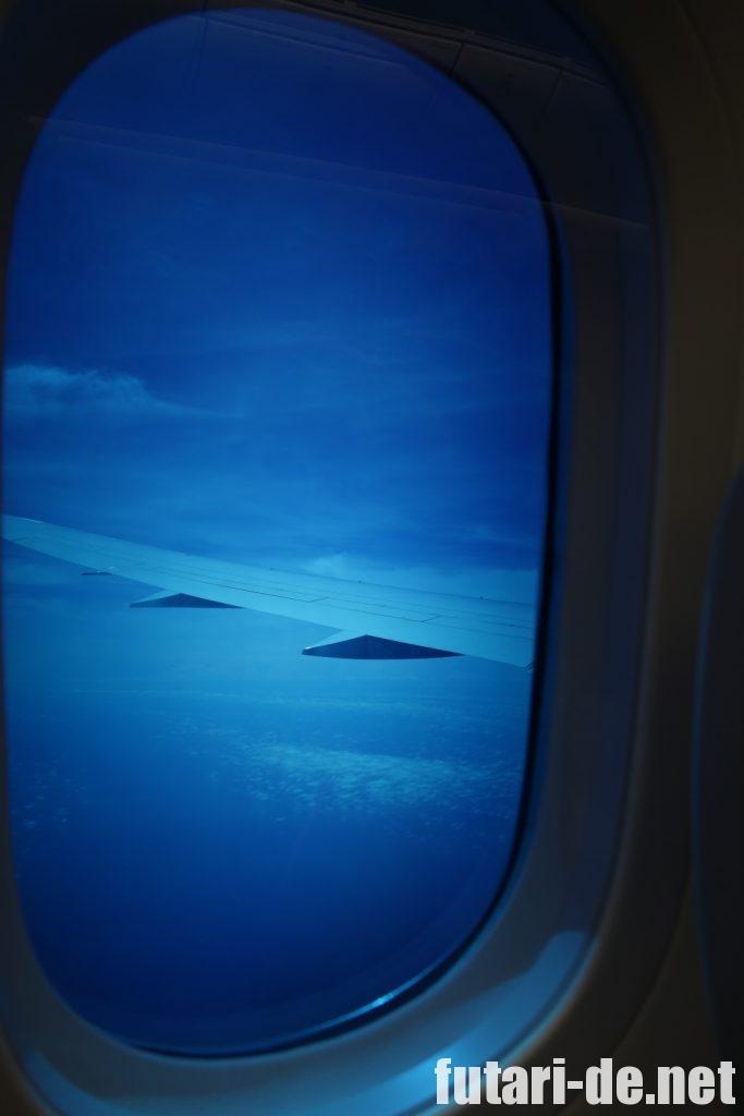 ベトナム航空 電子カーテン