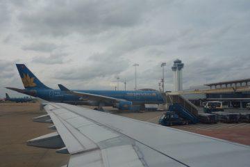 タンソンニャット空港国内線 ベトナム航空