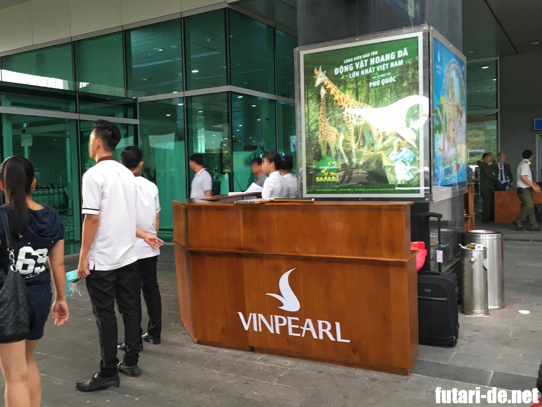 フーコック国際空港 ヴィンパールカウンター