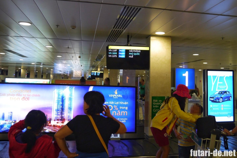 ベトナムホーチミン タンソンニャット国際空港