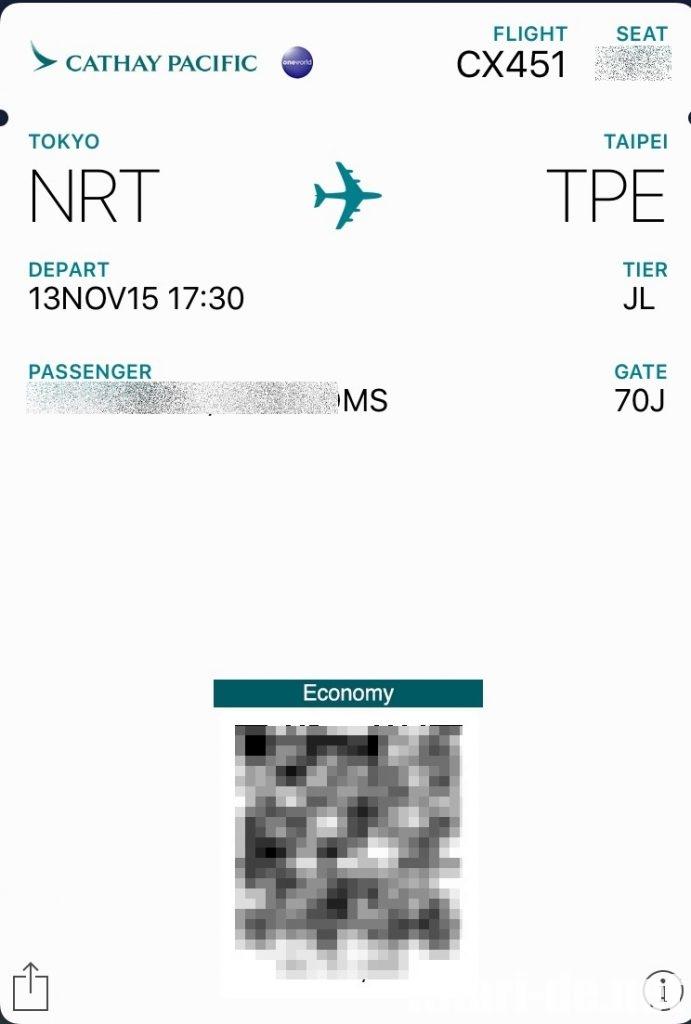 キャセイパシフィック航空 モバイル搭乗券