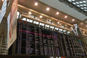成田空港第二ターミナル 案内板