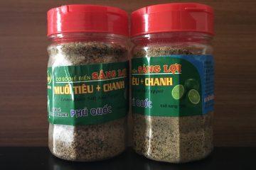 ベトナム フーコック島 塩胡椒