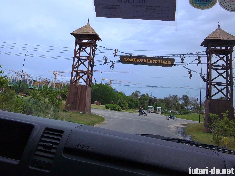 ベトナム ビンパールサファリ フーコック
