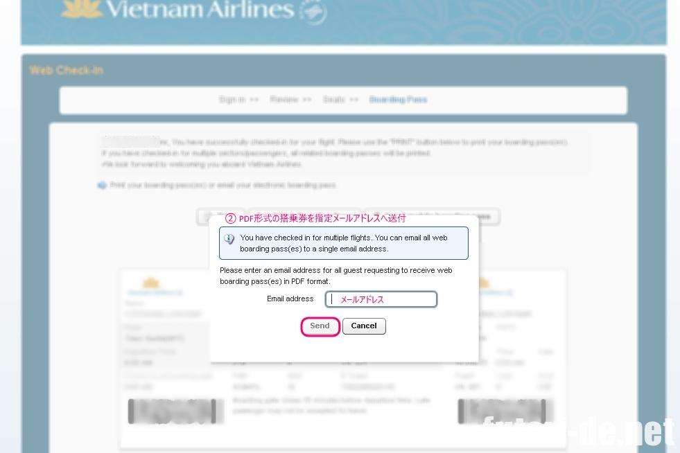 ベトナム航空 ウェブチェックイン