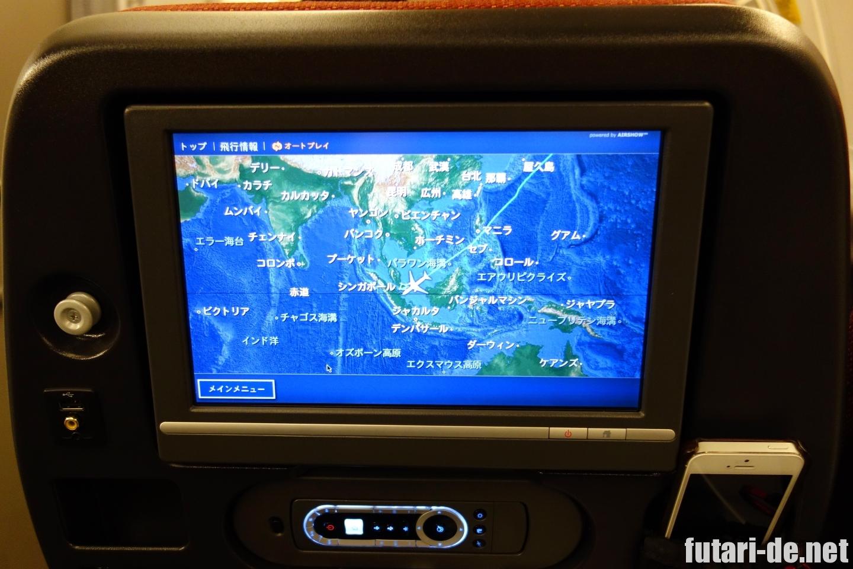 JAL シンガポール行 個人用画面