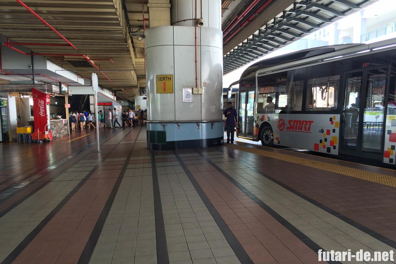 シンガポール バスターミナル Woodlands