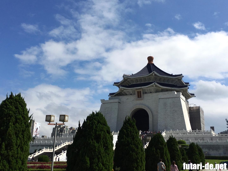 台湾 台北 中正記念堂