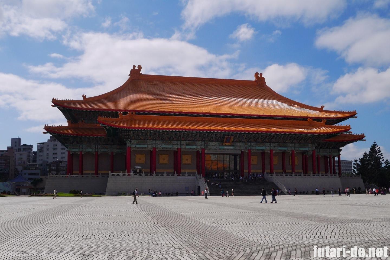 台湾 台北 國家戲劇院 国立中正文化中心