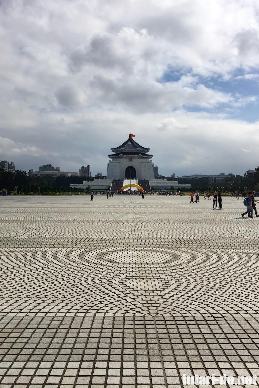 台湾台北 中正記念堂