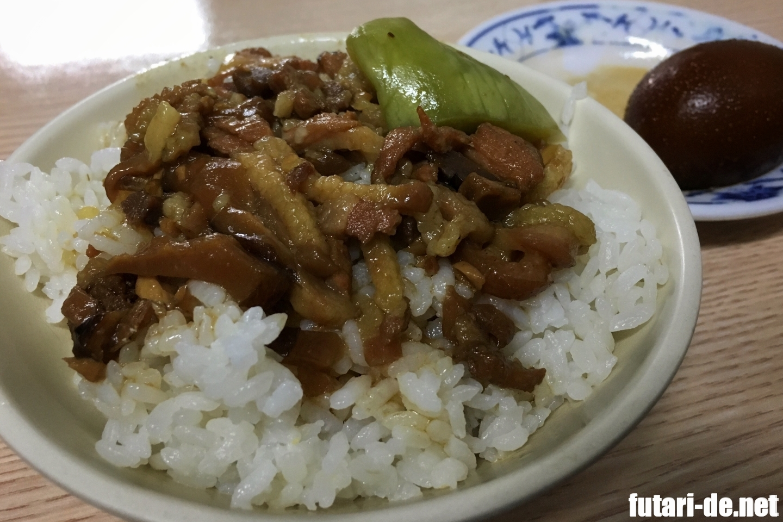 台湾 台北 金峰魯肉飯