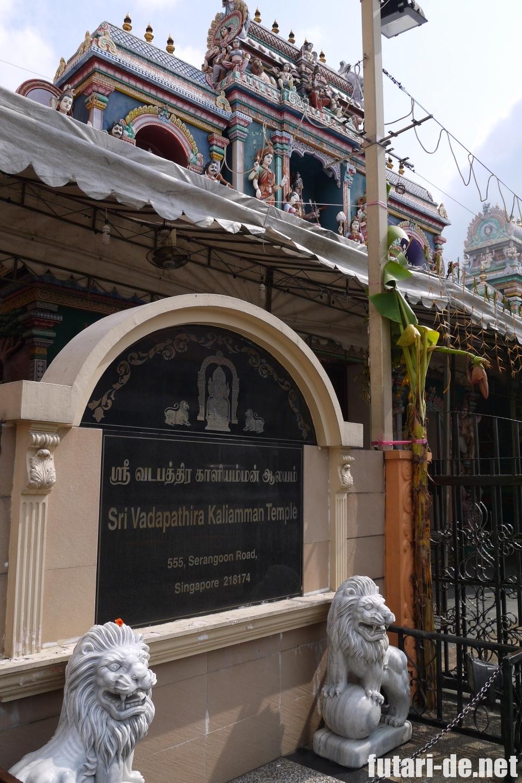 シンガポール ヒンドゥー教寺院 スリ・バダパティラ・カリアマン寺院