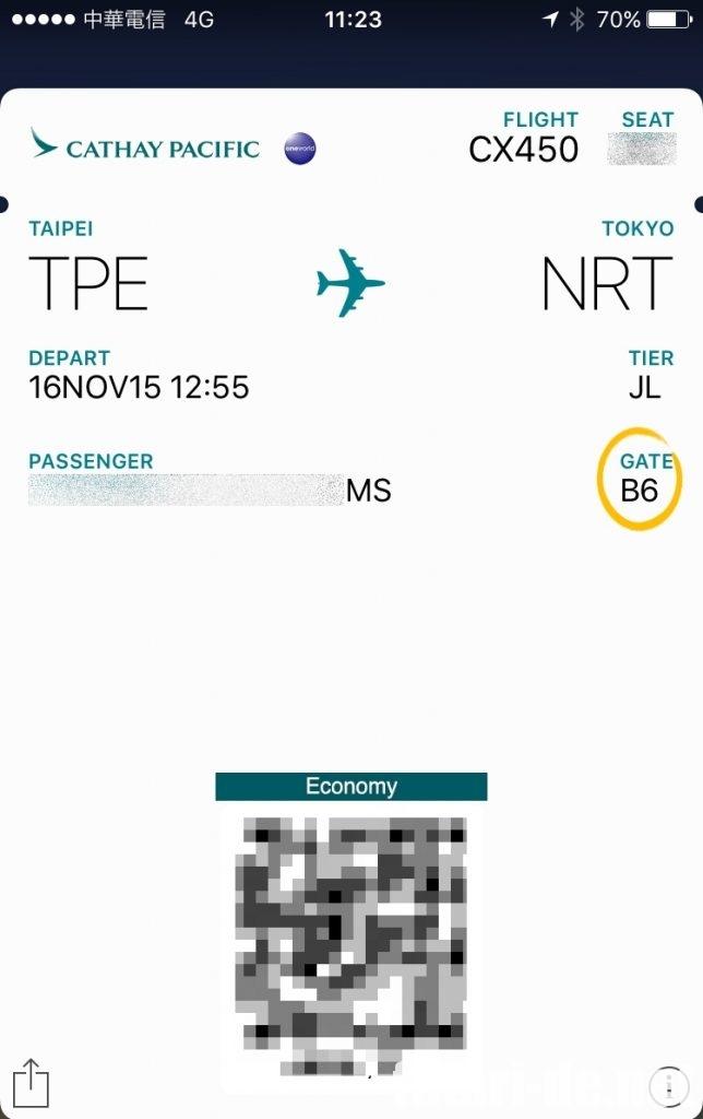 台湾 台北 キャセイパシフィック航空 モバイル搭乗券