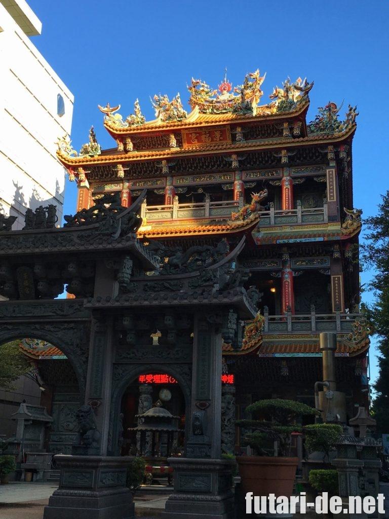 台湾 台北 景福宮