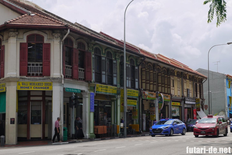 シンガポール ZAMZAM