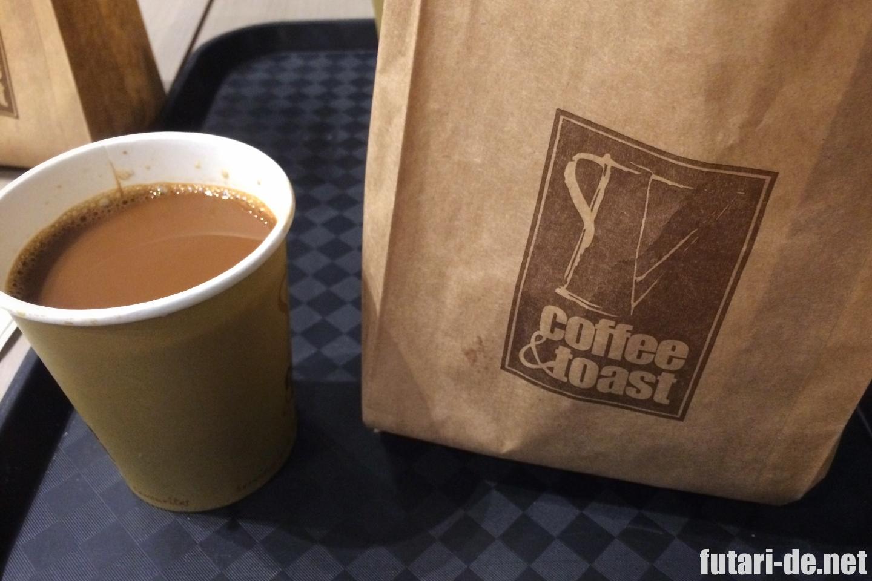 シンガポール Coffee&Toast  カヤトースト