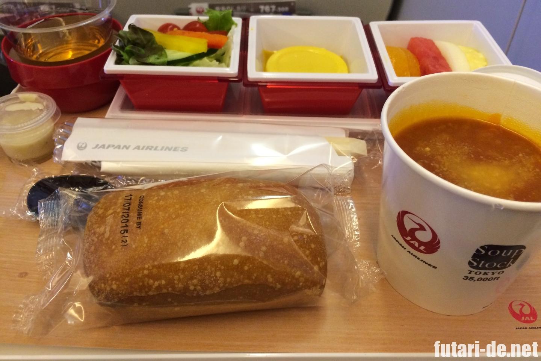 シンガポール 日本航空 機内食