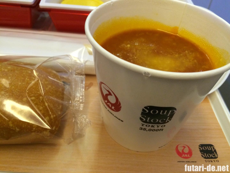 シンガポール 日本航空 機内食 SoupStockTOKYO