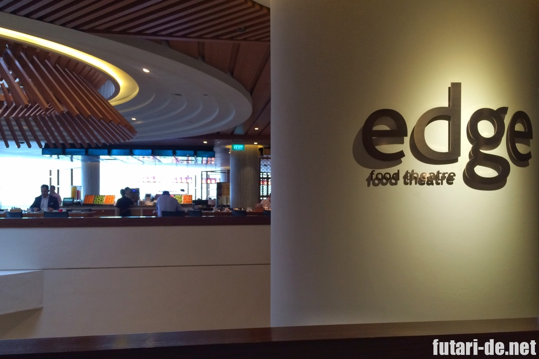 シンガポール パンパシフィックホテル レストラン