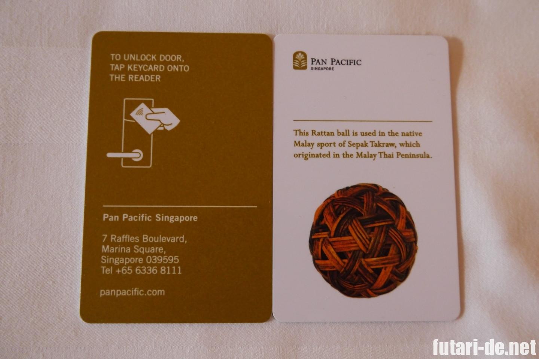 シンガポール パンパシフィックホテル カードキー