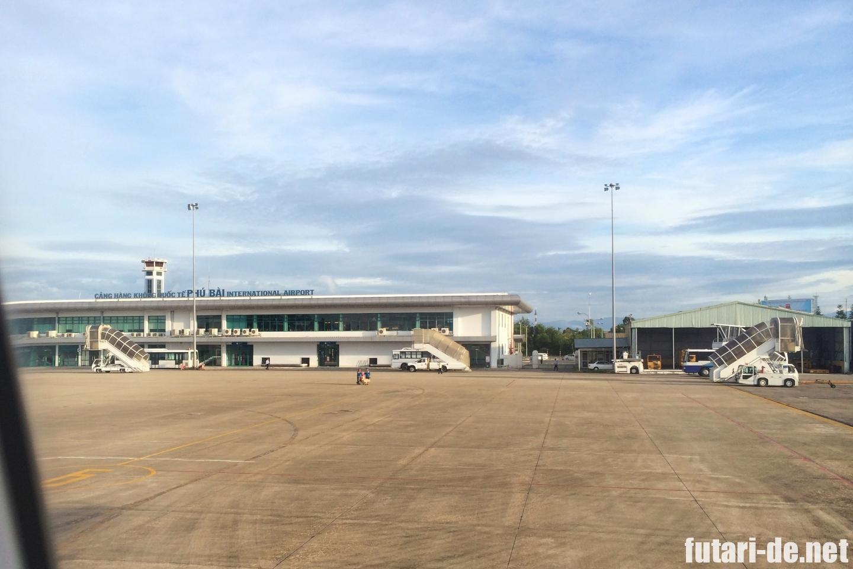 ベトナム フエ フバイ国際空港
