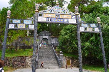 ベトナム フエ ミンマン帝廟