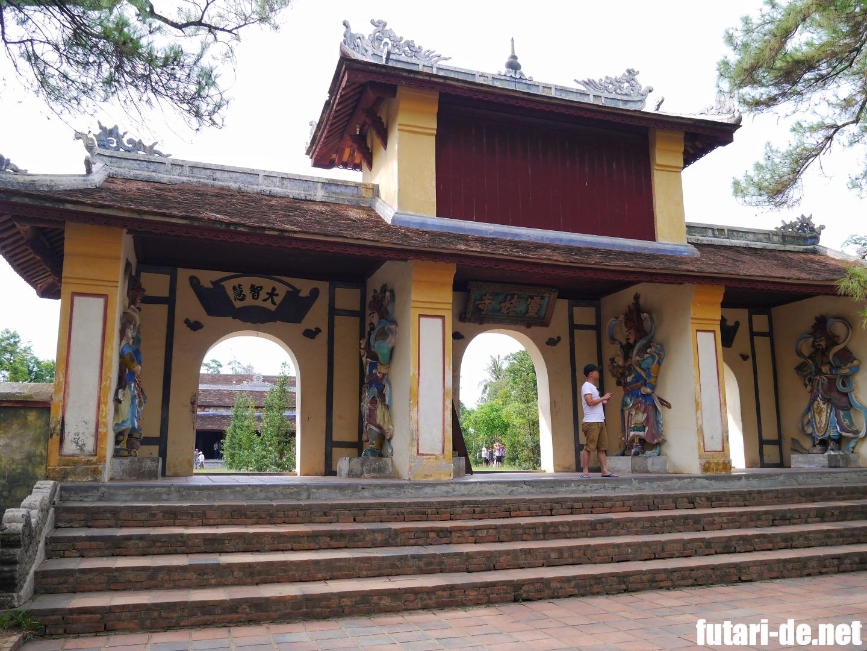 ベトナム フエ ティエンムー寺