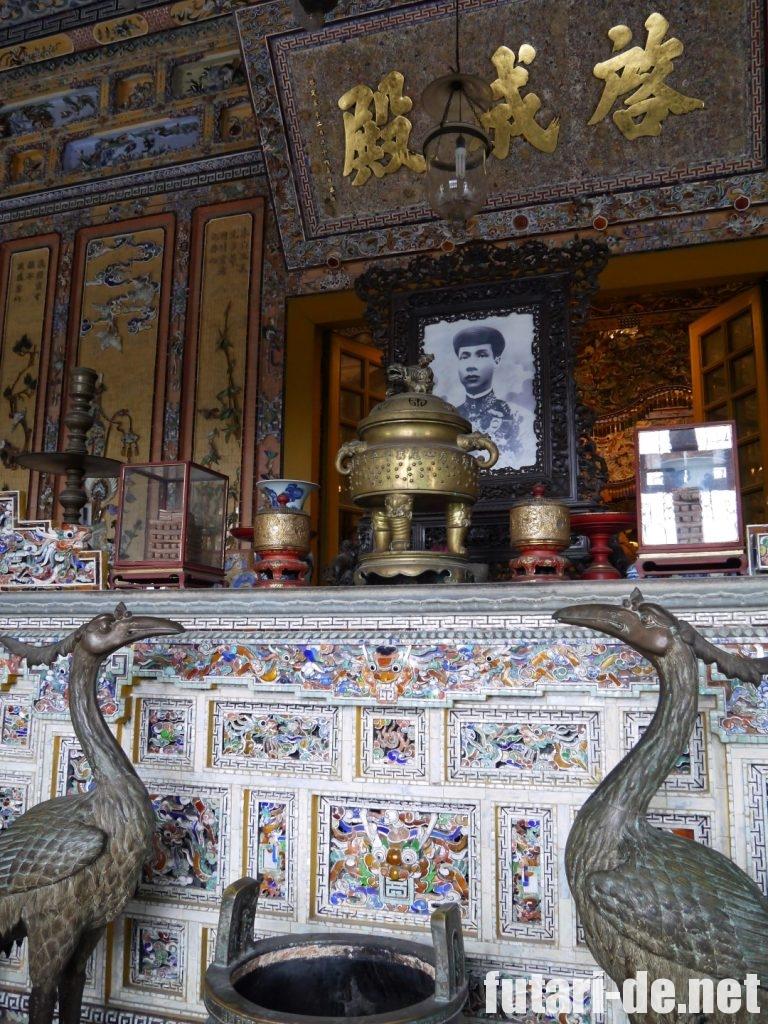ベトナム フエ カイディン帝廟 モザイク