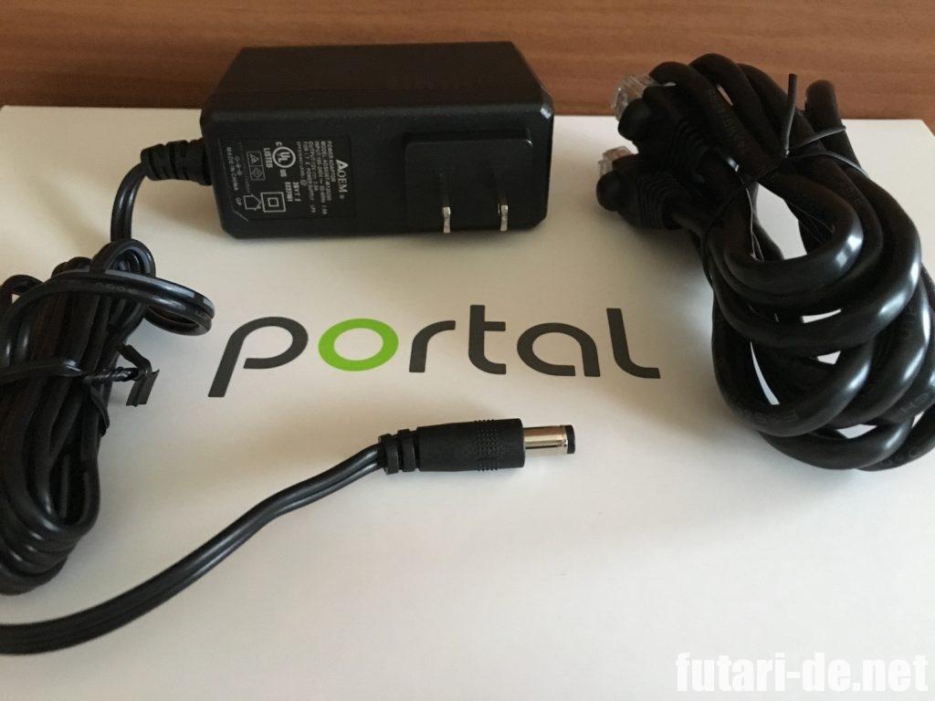 portal_013_cables