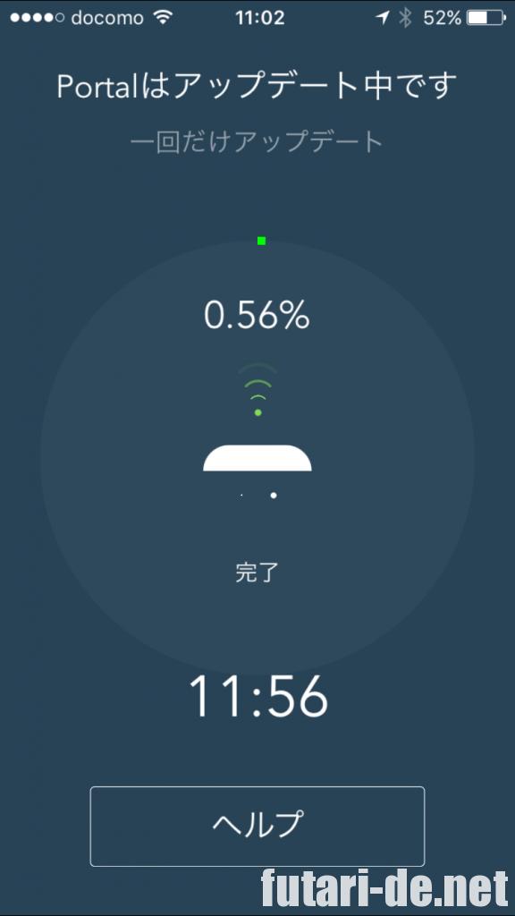 portal_ios_012_update